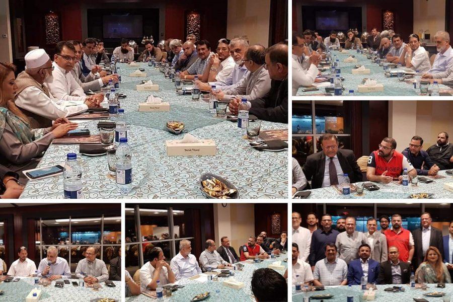Meeting with Karachi Export zone authorities