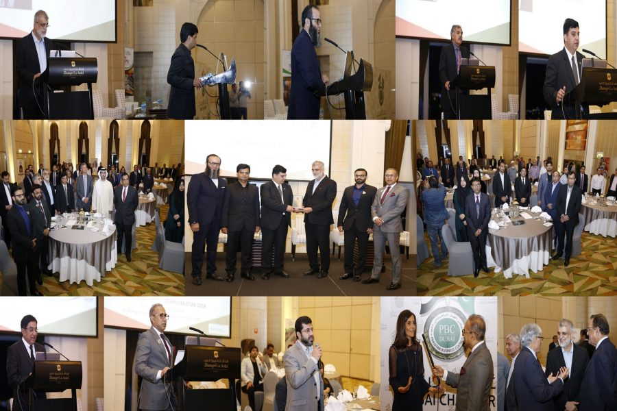 Dinner to introduction of Texpo Pakistan
