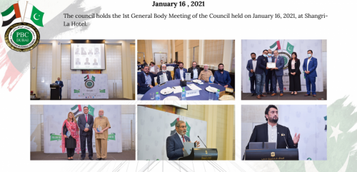 The council holds the 1st General Body Meeting of the Council held on January 16, 2021 at Shangrila Hotel