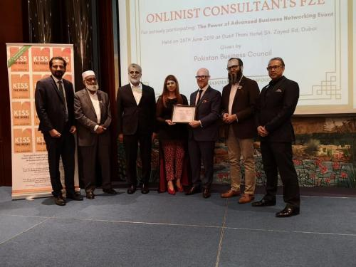Award to ONLINIST FZE